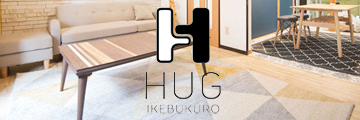 世界をつなぐ家 hug 池袋